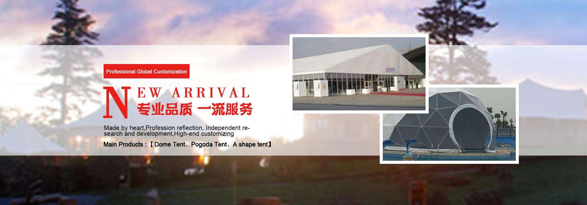 Large tent rental _ tent rental _ custom tent manufacturers-Zhaoli Tent & Large tent rental _ tent rental _ custom tent manufacturers-Zhaoli ...